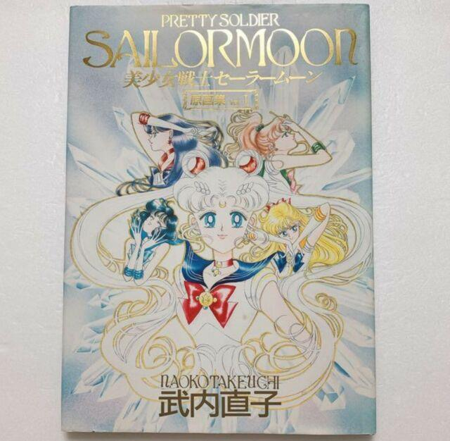 Sailor Moon Original Illustration Art Book Vol. 1 Naoko Takeuchi Pretty Soldier
