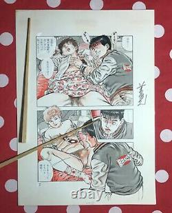 Toshio Maeda Original Manga Art Page, La Blue Girl, Urotusukidoji, RARE